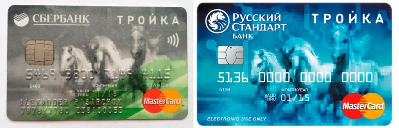 Банковские карты Тройка: где получить, как пополнить баланс и как пользоваться