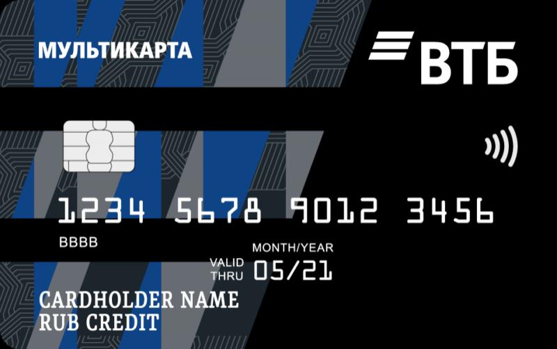 Как узнать номер карты ВТБ