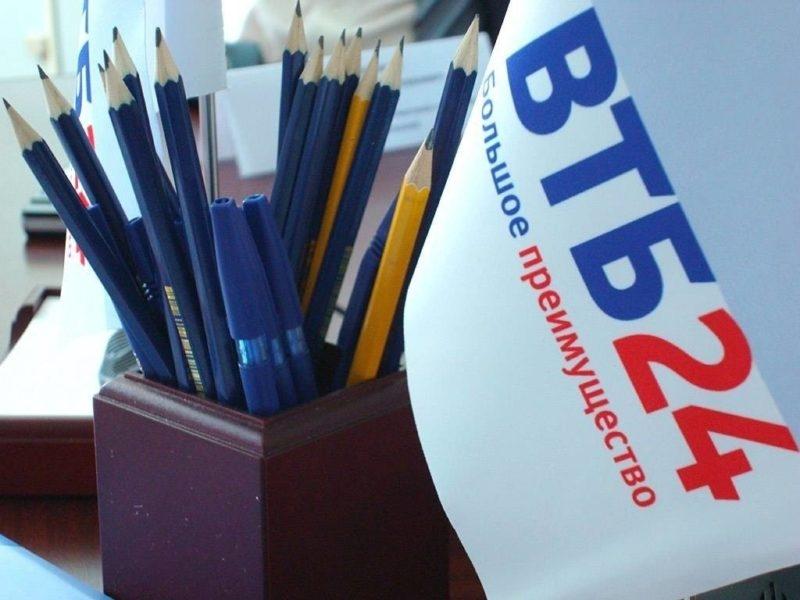 ВТБ: со скольки лет дают кредит