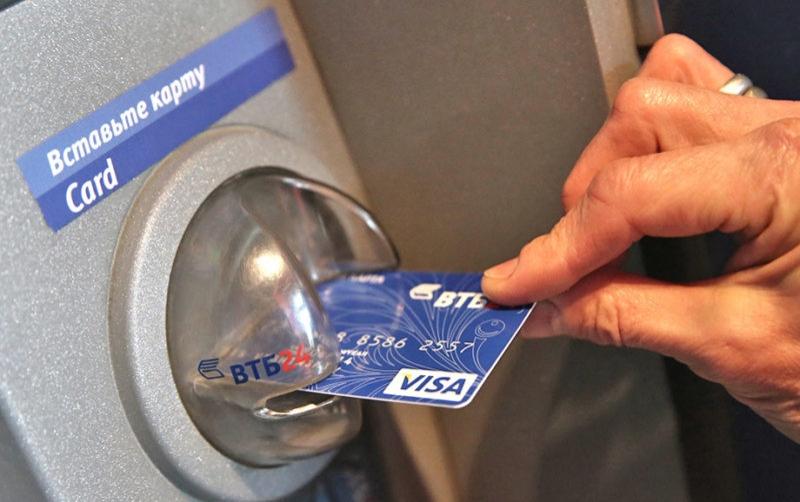 Снятие наличных с кредитной карты ВТБ: комиссия