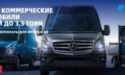 ВТБ лизинг: продажа арестованных автомобилей