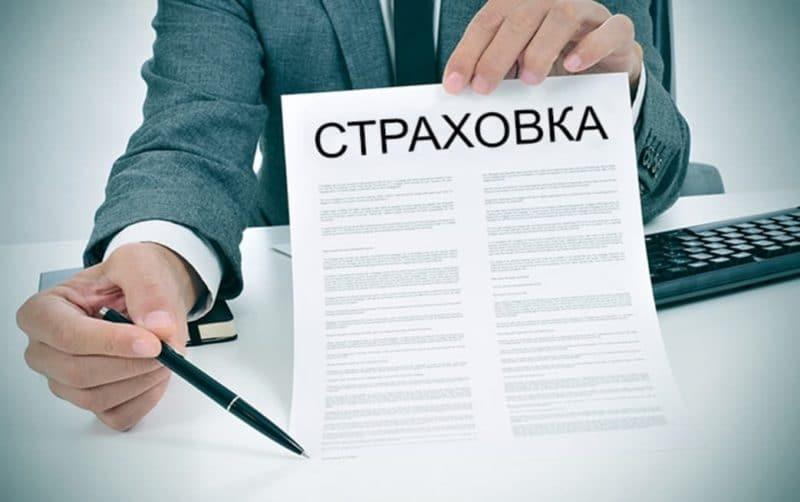 Аккредитованные страховые компании ВТБ: список