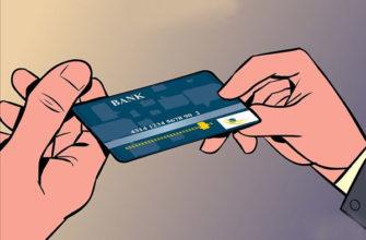 Алгоритм получения дохода по кредитным картам - считаем прибыль