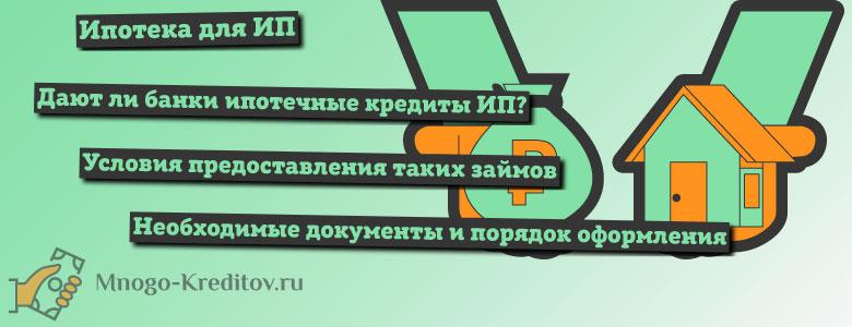Как заказать дополнительные деньги на мтс украина