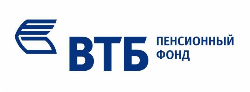 Негосударственный пенсионный фонд ВТБ