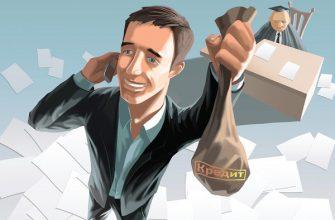 ИИС в кредит - алгоритм увеличения доходности