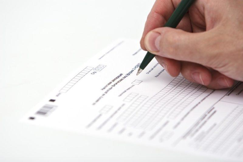 Квитанция сбербанка форма пд 4: заполнить онлайн на оплату в России, где скачать платежку на налог, образец для заполнения бланка