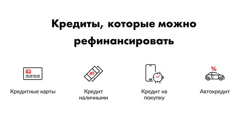 взять телефон в рассрочку в мтс онлайн заявка отзывы
