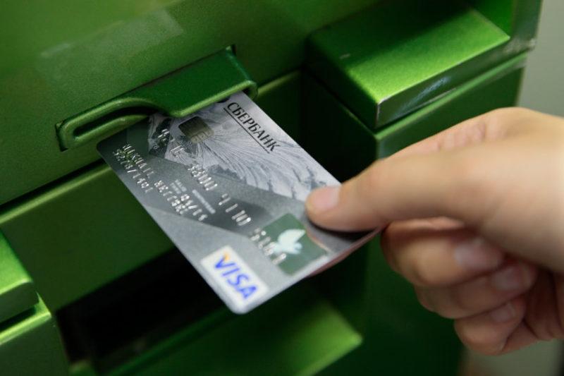 День сбербанка: когда отмечается праздник работника, рождения банка