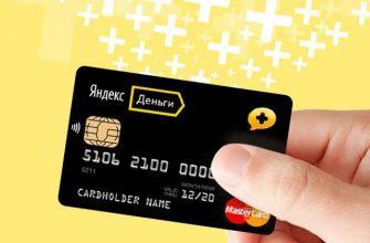 Что такое cash back и 3 популярные карты с бонусами