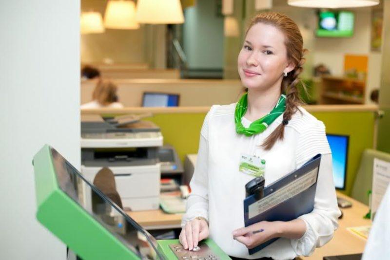 Обязанности консультанта в сбербанке: задачи, должностные обязанности, как трудоустроиться, средняя зарплата