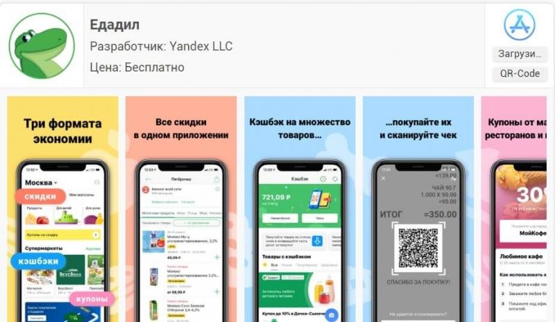 Как я экономлю 11000 рублей в месяц с помощью приложений в телефоне