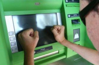 Что делать если банкомат съел карту Сбербанка и не отдает