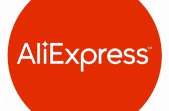 Как на Алиэкспресс поменять карту оплаты и продолжить покупки
