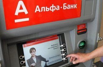 Партнеры Росгосстрах банка: где снять деньги без комиссии
