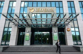 Волго вятский банк пао сбербанк: сведения об отделении банка России, график работы, реквизиты для заполнения бумаг