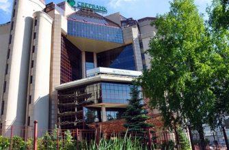 Поволжский банк пао сбербанк: бик 043601607, реквизиты для заполнения бумаг, местонахождение сберегательного учреждения, какие услуги предоставляет?