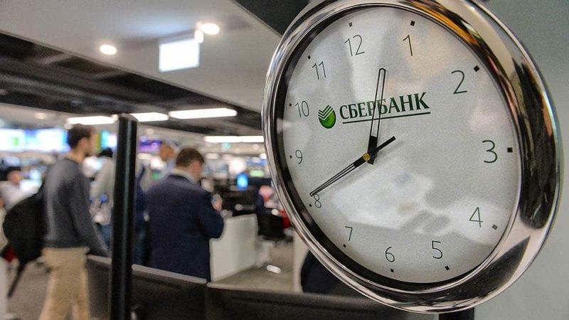 Банковский день в сбербанке: операционные сутки для юридических лиц, бизнес онлайн, до скольки проводятся платежи онлайн?