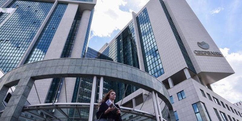Миссия сбербанка: благосостояние России, основные ценности банка, правила и направления деятельности учреждения