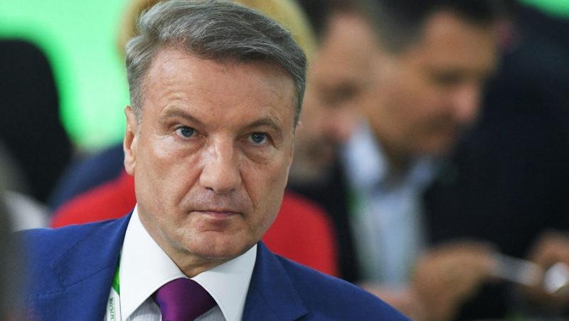 Правление Сбербанка России: руководство, состав, заместители Грефа, кто директор пао?