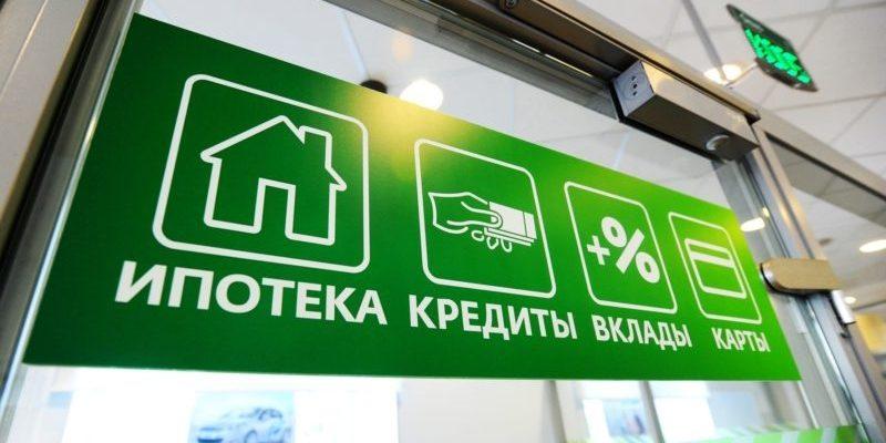 банк хоум кредит телефон москва кредитным отделом