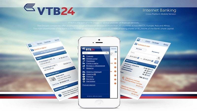 Мастер-счет ВТБ в рублях: что это