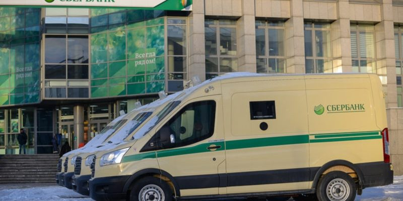 Сбербанк инкассация: кто такой клиент инкассирования, как оформить услугу, особенности работы инкассаторской службы, сколько стоит услуга?