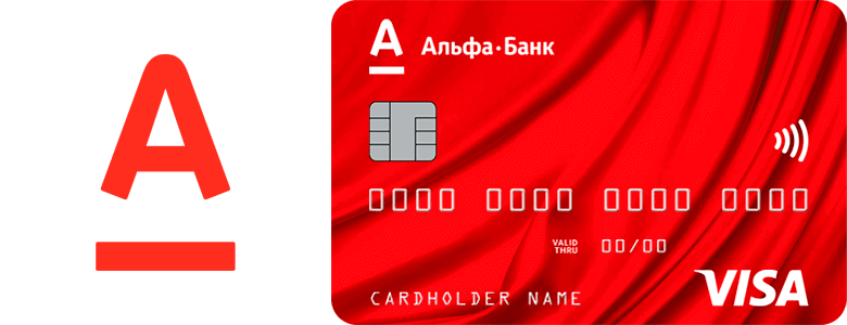 ТОП-5: Кредитные карты с льготным периодом 100 и более дней