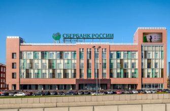 Территориальные банки сбербанка россии: тербанки России таблица, региональная сеть, особенности размещения, какие услуги предоставляют?
