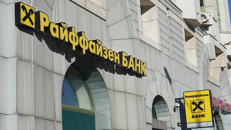 Кредитные каникулы в Райффайзенбанке
