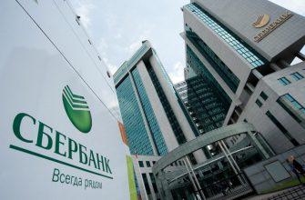 Дивиденды по акциям сбербанка: доходность ценных бумаг в 2019 году, какие проценты можно получить, плюсы вложений в банк России