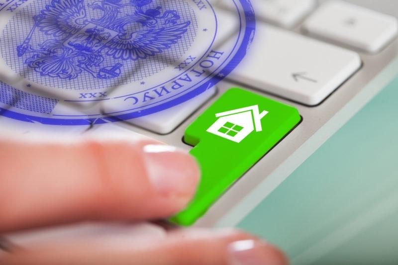 Банк россия онлайн регистрация
