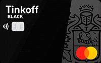 Кэшбэк за ЖКХ — ТОП-6 карт с кэшбэком за оплату коммунальных услуг