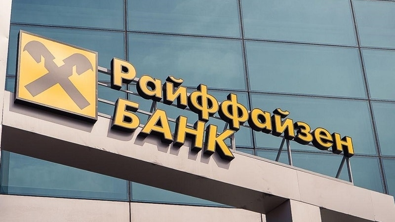 Райффайзенбанк - справка по форме банка