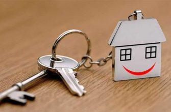 Ипотечные программы сбербанка: какие виды ипотеки существуют, кредитование физических лиц в банке в 2019 году, преимущества