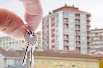Прописка в ипотечной квартире сбербанк: можно ли прописаться в кредитном жилье, кто может зарегистрироваться в залоговой недвижимости, порядок действий, какие документы необходимы?