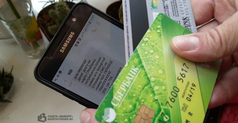 Сбербанк онлайн не приходит смс с паролем: почему не доходят сообщения на телефон, одноразовый код подтверждения для входа для мобильного банка, почему не видно sms для оплаты при регистрации, наиболее распространенные причины