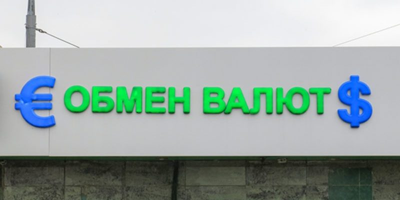 кредитная карта хозяина рсхб форум банки ру