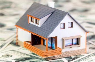 Кредит под залог недвижимости в Райффайзенбанке