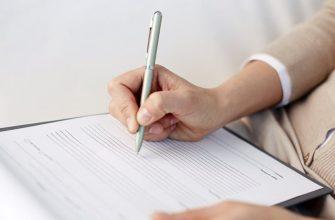 Анкета на ипотеку сбербанк: как скачать бланк на кредит, где найти образец заполнения заявления для созаемщика, как правильно заполнить заявку заемщику самостоятельно, какие еще потребуются документы?