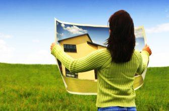 Сбербанк ипотека на земельный участок: онлайн калькулятор, кредит на покупку дома под ижс, как взять ссуду на землю, какие требования к заемщику, процентные ставки по займу