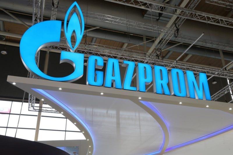Инструкция покупки акций Газпрома в Сбербанк Онлайн