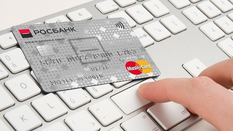 Кредитная карта Росбанка: условия, онлайн-заявка