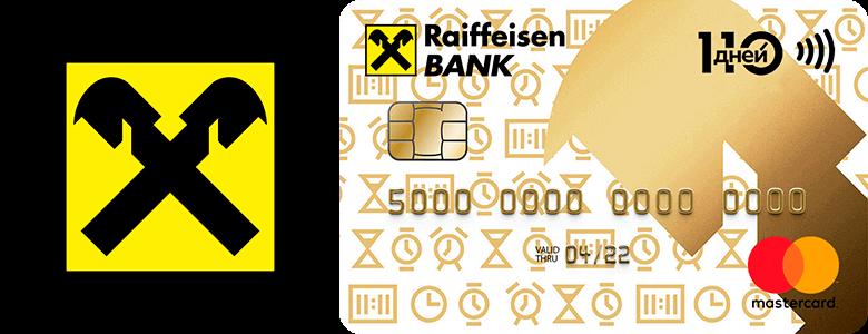 ТОП-5 самых лучших кредитных карт — рейтинг 2019 года