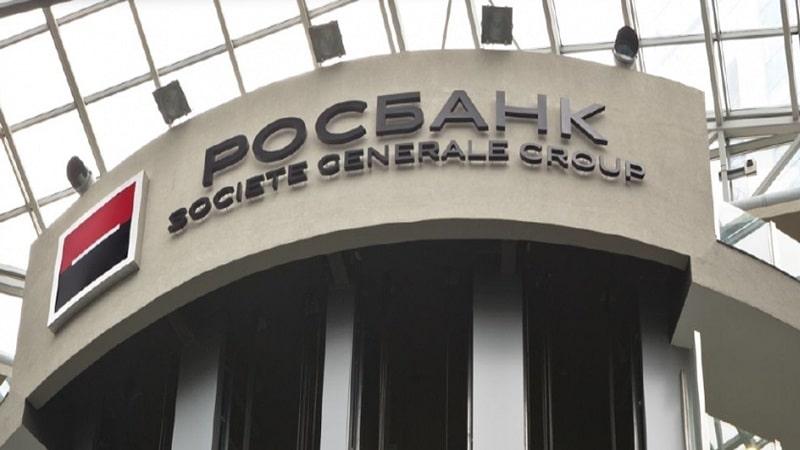 Страховка ипотеки Росбанка: условия