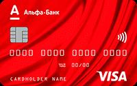 Кредит наличными в ОТП Банке — условия, отзывы и онлайн-заявка