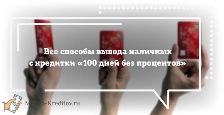 Лучшие кредитные карты с кэшбеком 2020 baikalinvestbank-24.ru