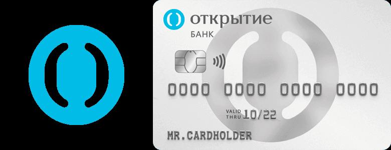 ТОП-5 дебетовых карт с доставкой на дом курьером