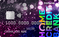Кэшбэк до 11% по карте Opencard — всё о бонусах за покупки