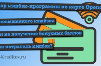 кредитный калькулятор сбербанка рассчитать ипотеку для молодой семьи